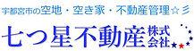 空き家会議ロゴ(七つ星).JPG