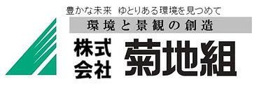 宇都宮空家会議ロゴ.jpg