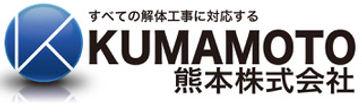 KUMAMOTO1.jpeg