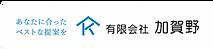 加賀野ロゴデータ.png
