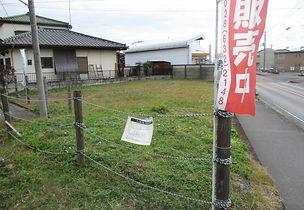 物件番号3 西川田町.JPG