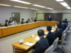 宇都宮空き家会議設立総会