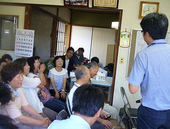 東峰西自治会でのワークショップ