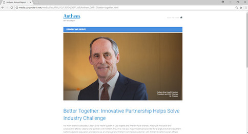 Anthem 2017 Annual Report Feature Story