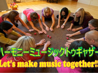 秋のMusic Together & Harmony Tots    スタート Autumn Classes Start!!