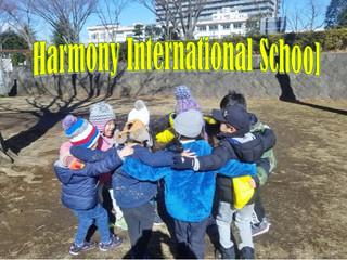 幼児教育・保育の無償化について