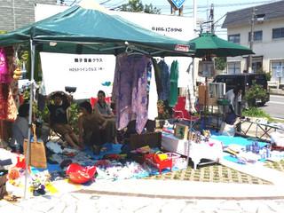 7月のHarmony Market