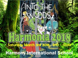 Harmonia 2018 ハーモニア2018