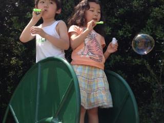 ハーモニーインターナショナルスクール           9月入園説明会2015