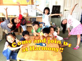ハーモニーインターナショナルスクール      9月入園説明会2017-2018