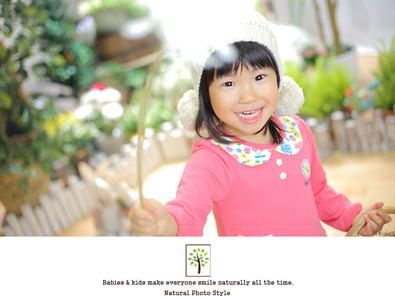 ゆうかちゃん ~七五三3歳 カジュアル撮影~