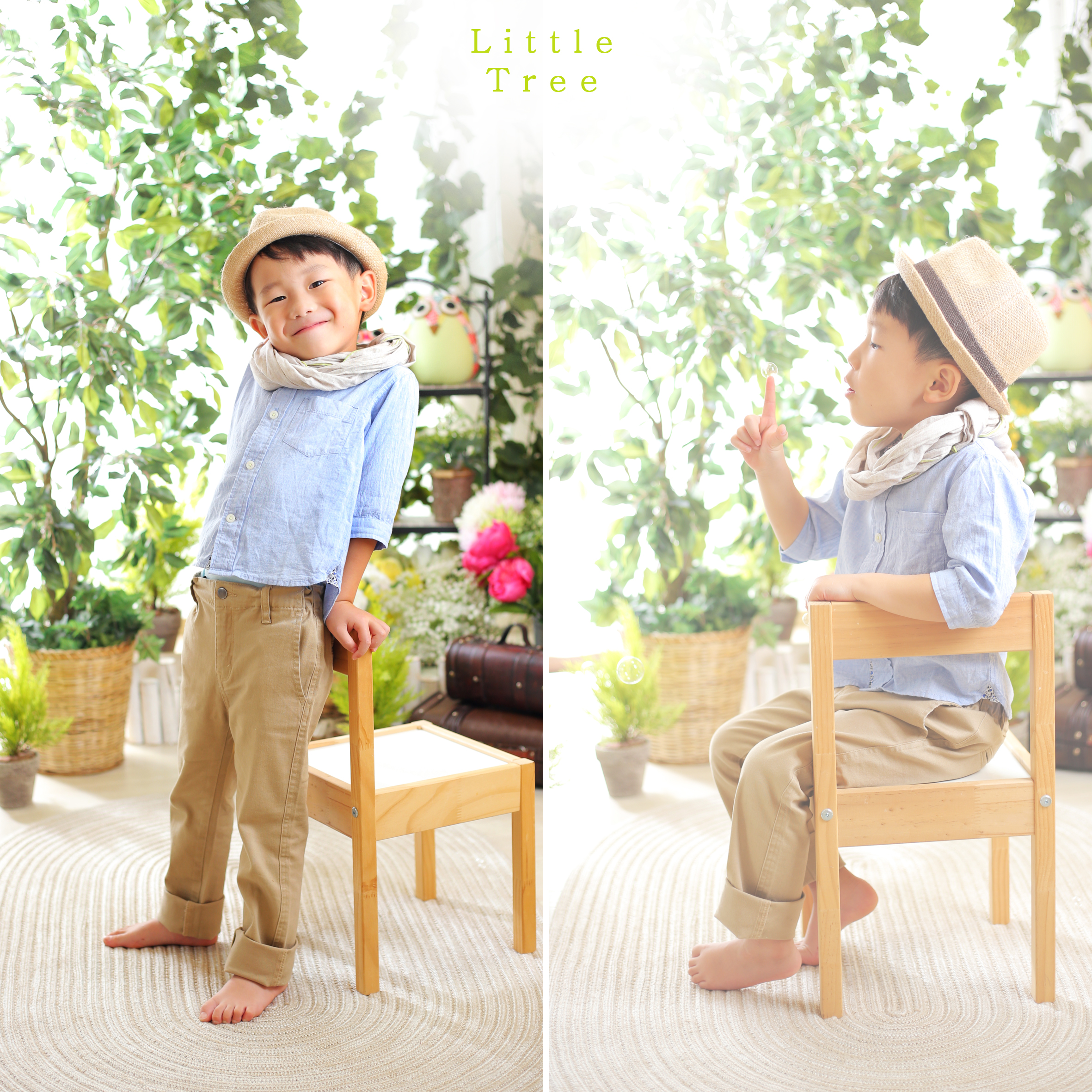 littletree junior45.jpg