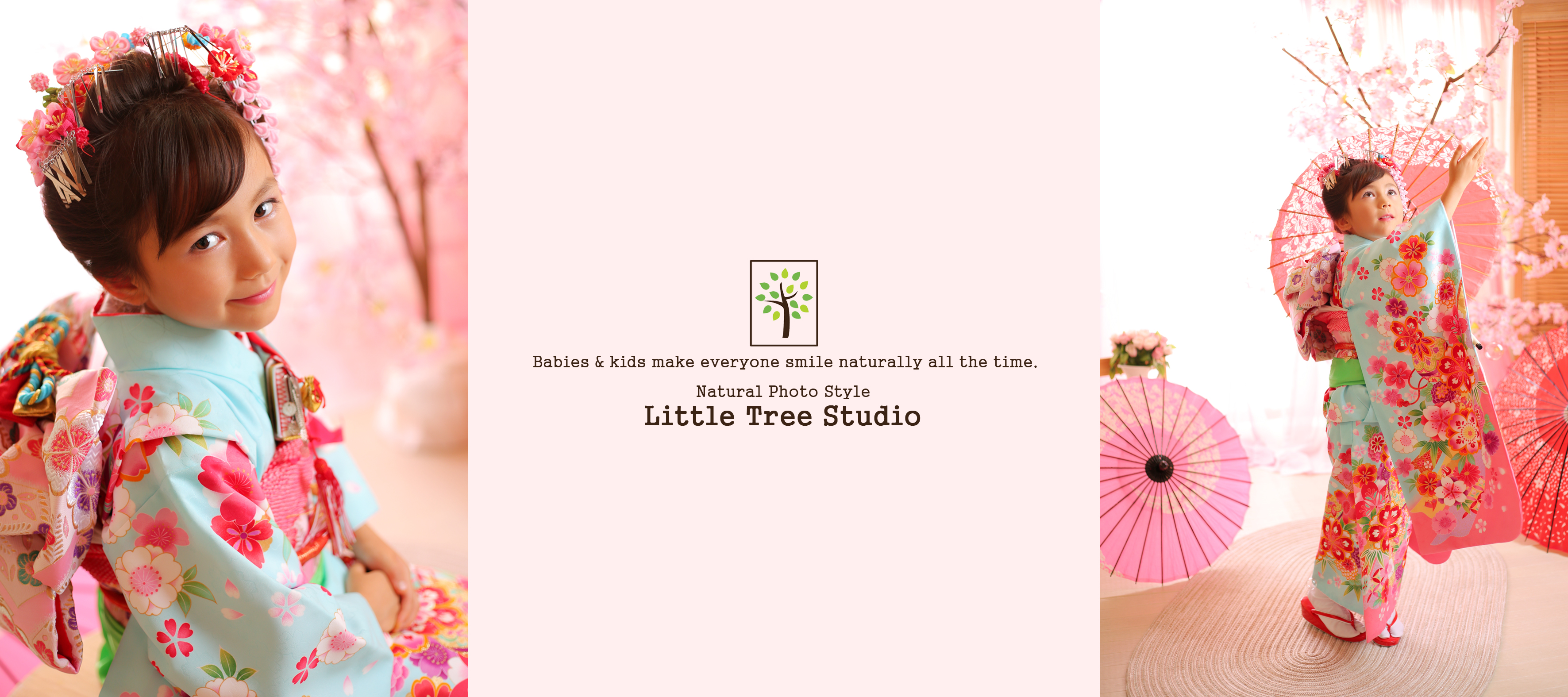 little tree 753(30).jpg