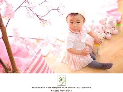 らんちゃん ~18ヶ月~