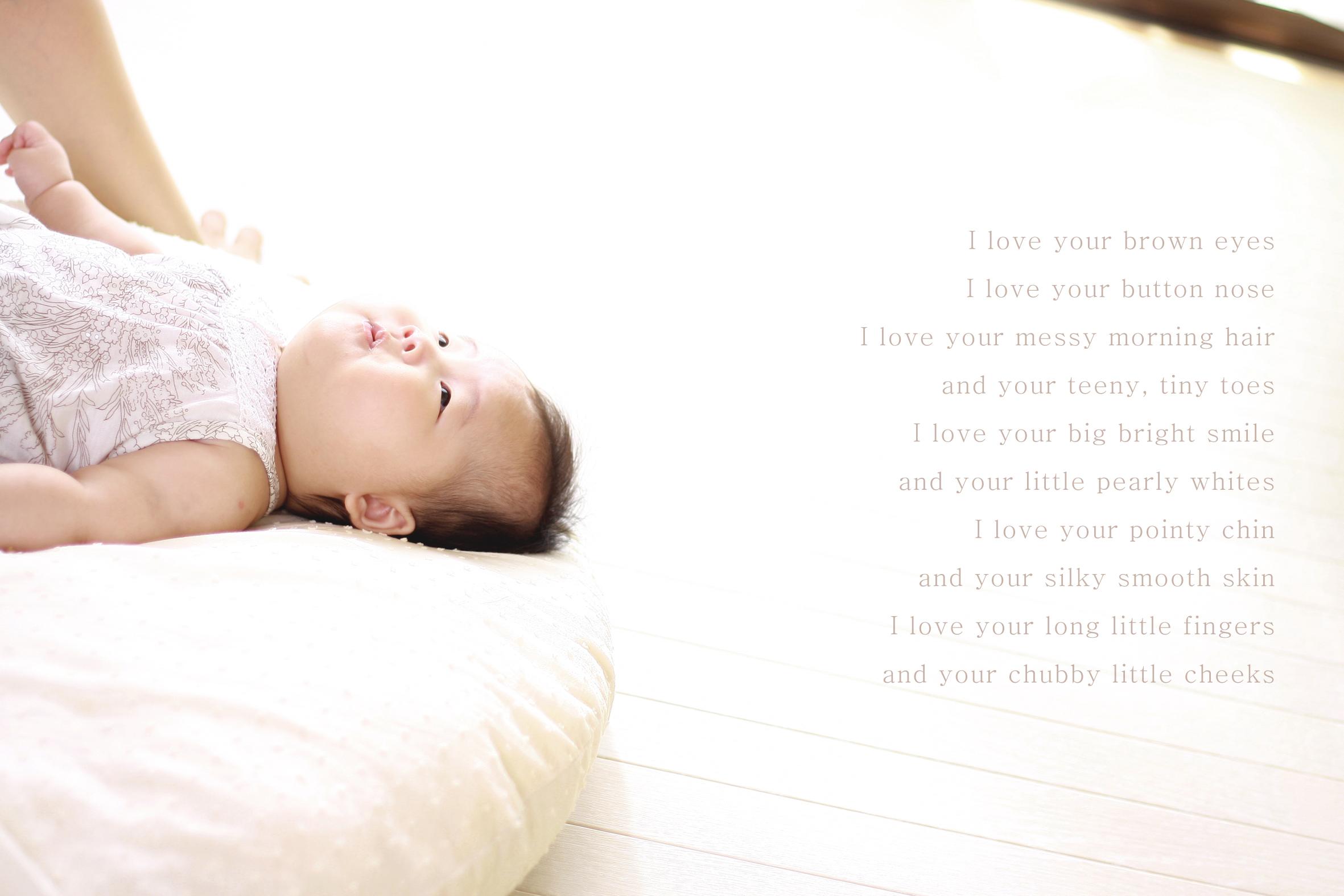 littletree baby10