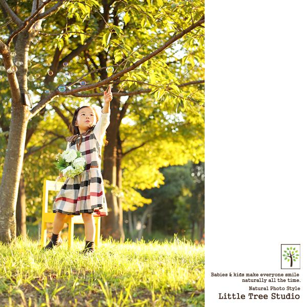 little tree outdoor 203