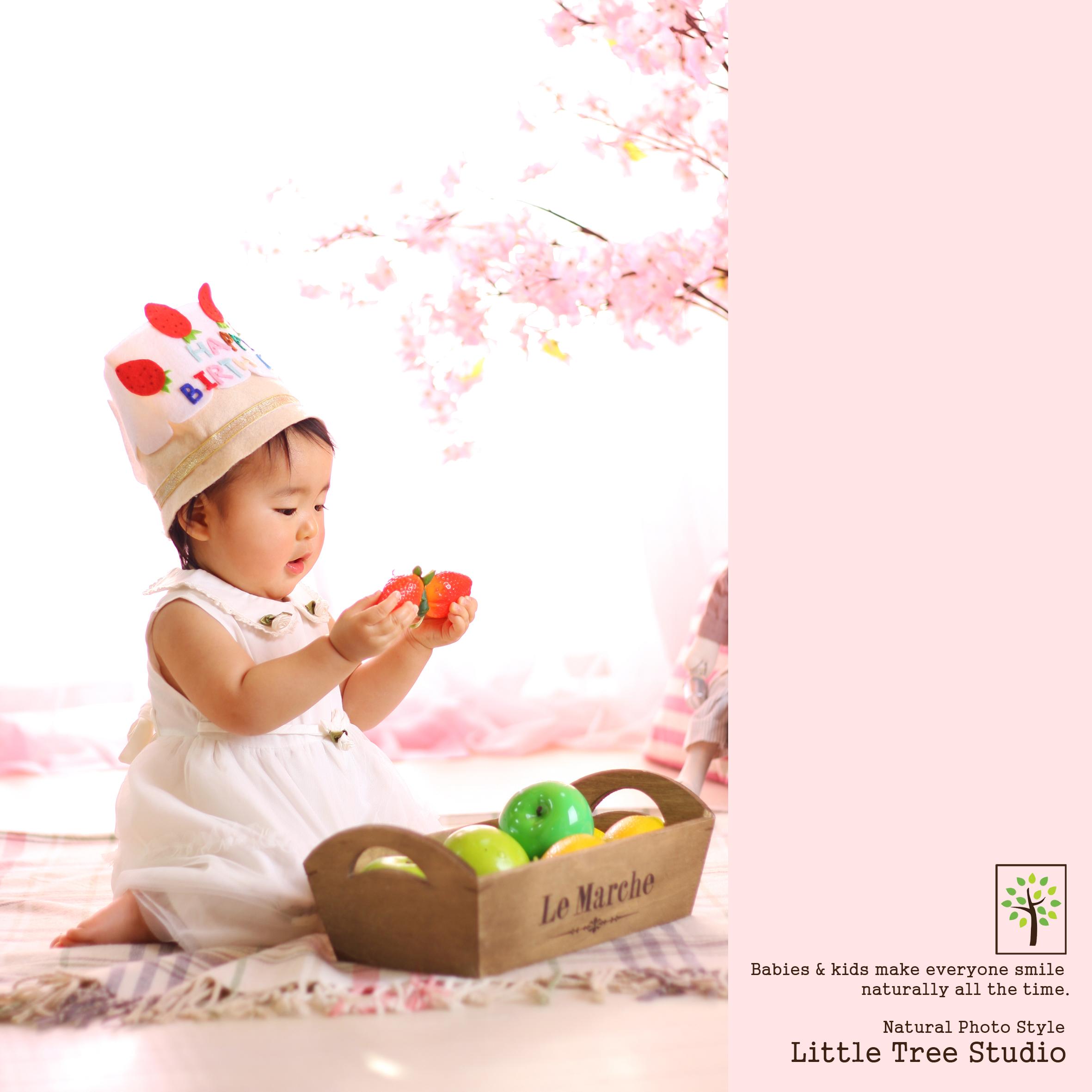 littletree baby128