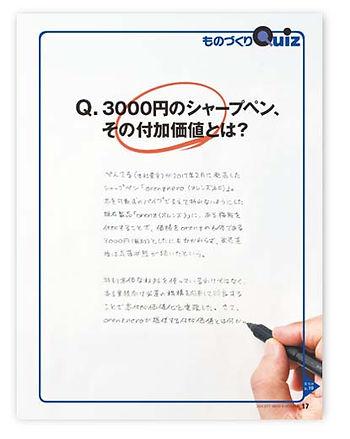 editorial_nmono_more70.JPG