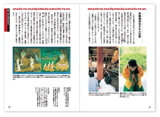 editorial_kenbunjukukorea_more07.JPG