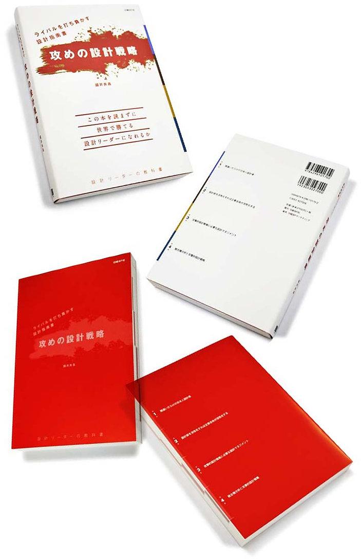 books_semesekkei_more1-2-3.JPG