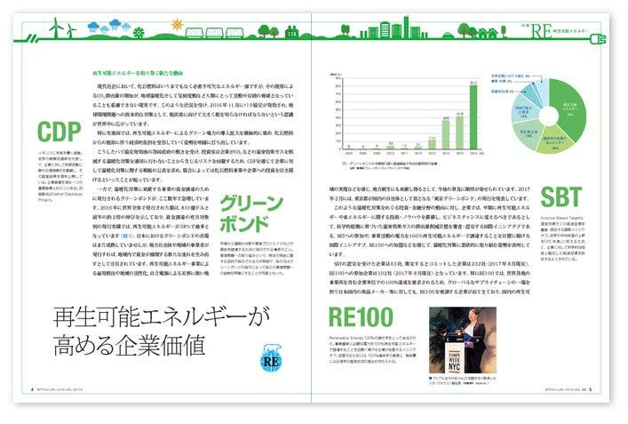 editorial_nttfj_more33.JPG