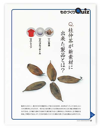 editorial_nmono_more85.JPG