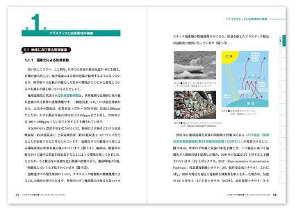 editorial_bioplakyokasho_more06.JPG