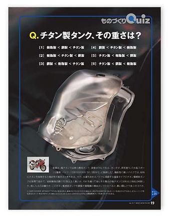 editorial_nmono_more72.JPG