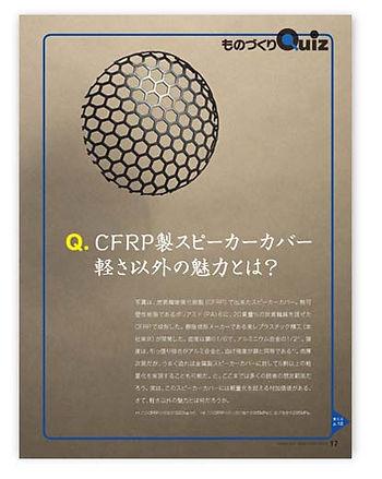 editorial_nmono_more76.JPG