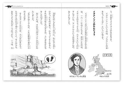 editorial_kyouryudaikoshin_more09.JPG