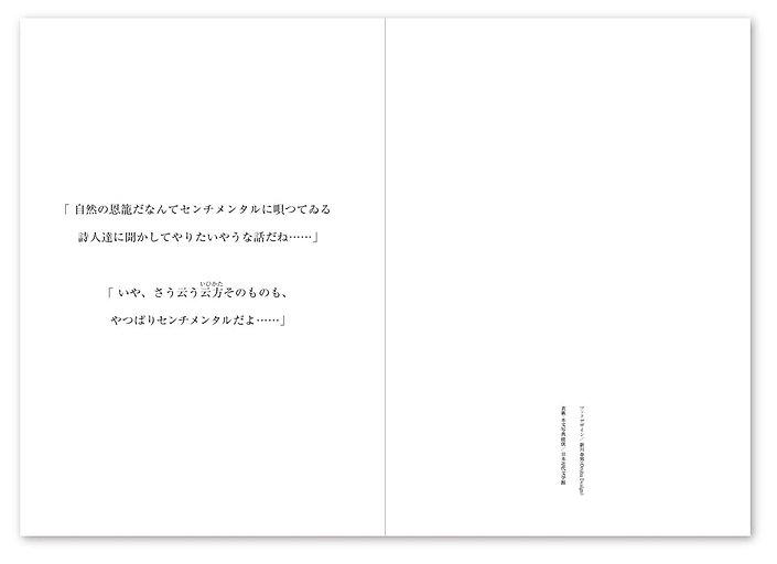 editorial_taishonanbu_more_02.jpg