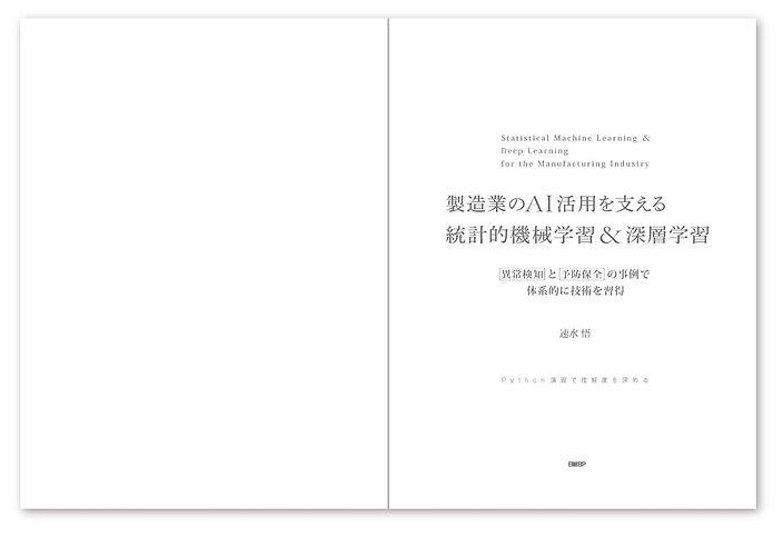 editorial_seizougyounoai_more01.JPG