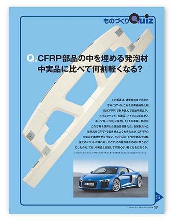 editorial_nmono_more68.JPG