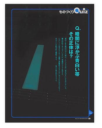 editorial_nmono_more64.JPG