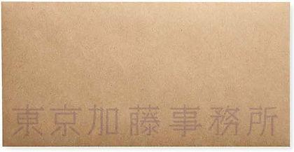identity_tko_more08.jpg