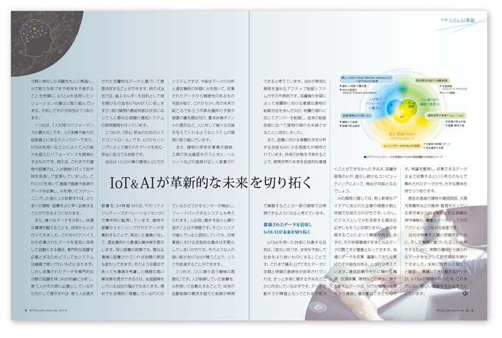 editorial_nttfj_more17.JPG