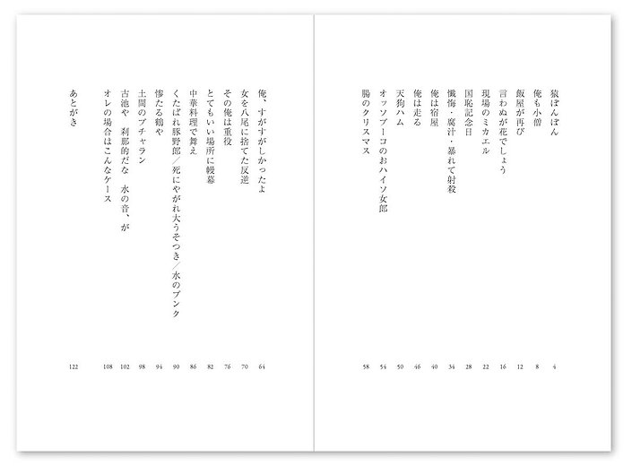 editorial_domano_more03.JPG
