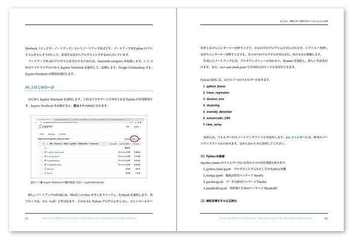 editorial_seizougyounoai_more13.JPG