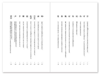 editorial_otoko_more03.JPG