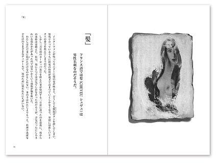 editorial_otoko_more09.JPG