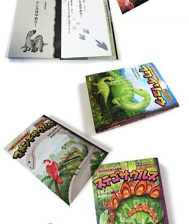 books_kyouryudaikoshin_more1〜20#c.jpg