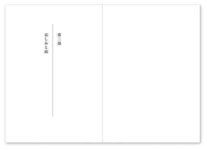 editorial_taishonanbu_more_11.JPG