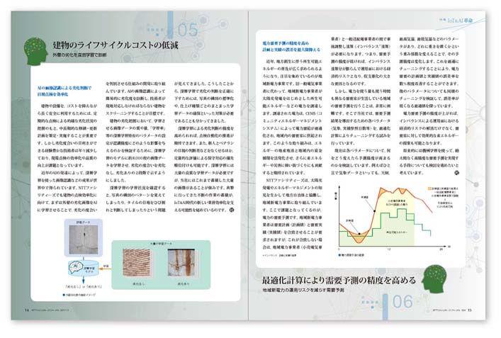 editorial_nttfj_more18.JPG