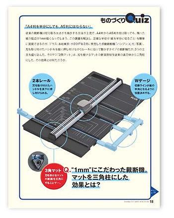 editorial_nmono_more78.JPG
