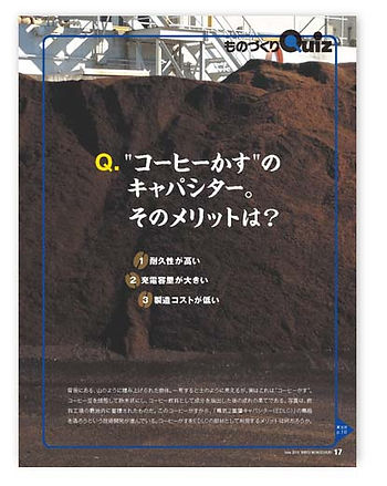 editorial_nmono_more84.JPG