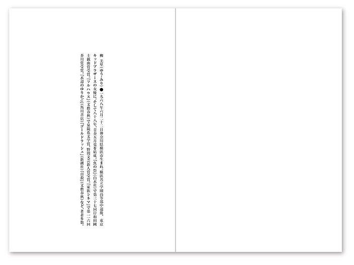 editorial_otoko_more11.JPG