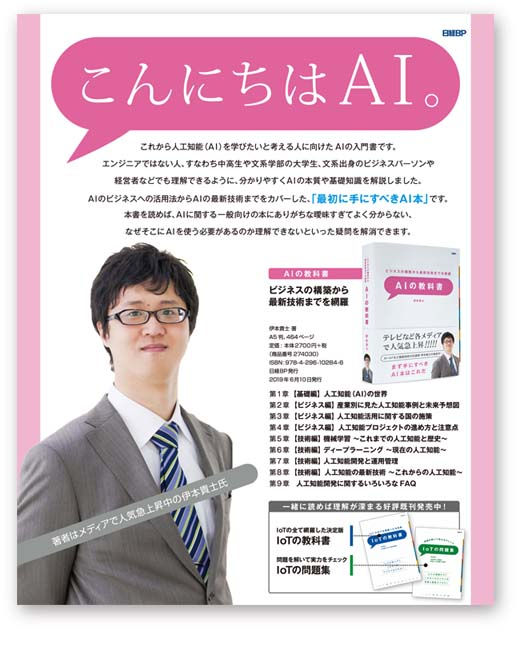 books_aikyokasho_more09.JPG