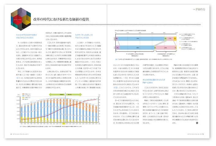 editorial_nttfj_more20.JPG