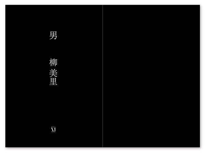 editorial_otoko_more01.JPG