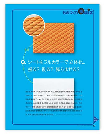 editorial_nmono_more75.JPG